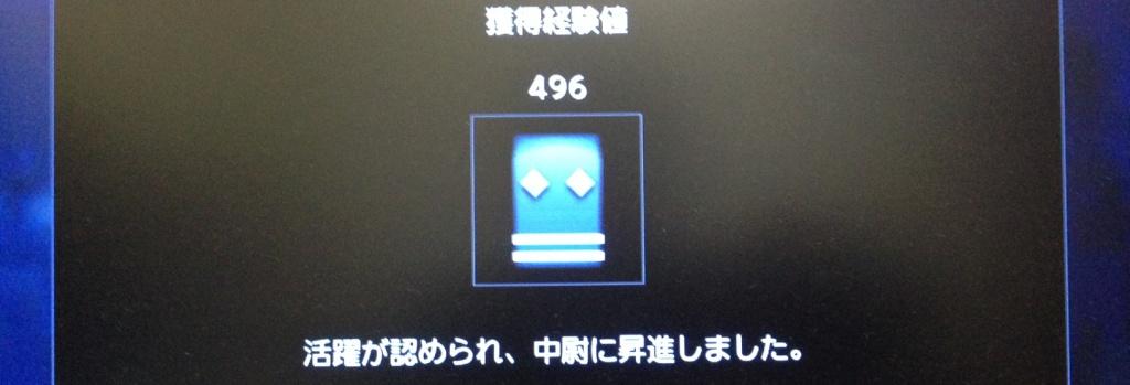IMG_3282e