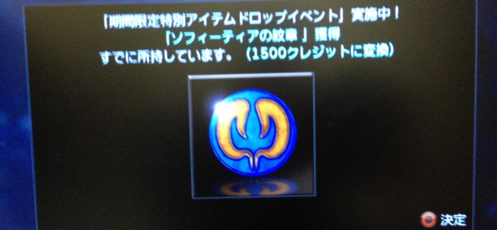 IMG_3685e