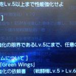 IMG_3810e