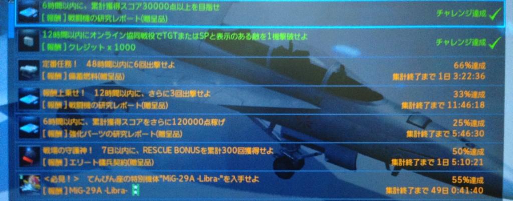 IMG_3988e