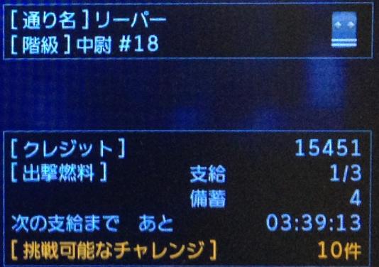 IMG_3997e