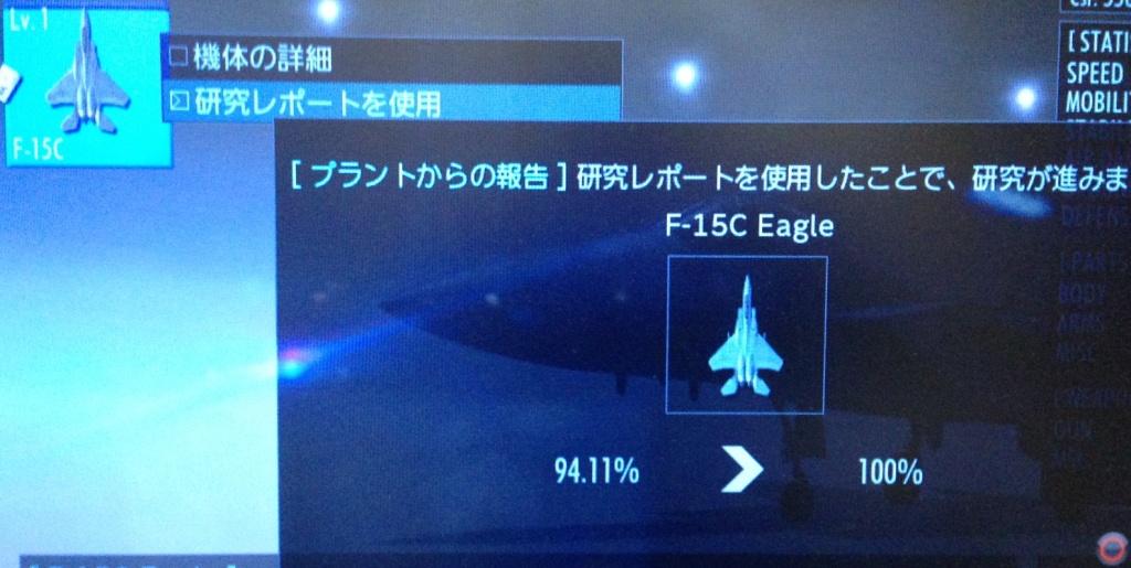 IMG_4087e