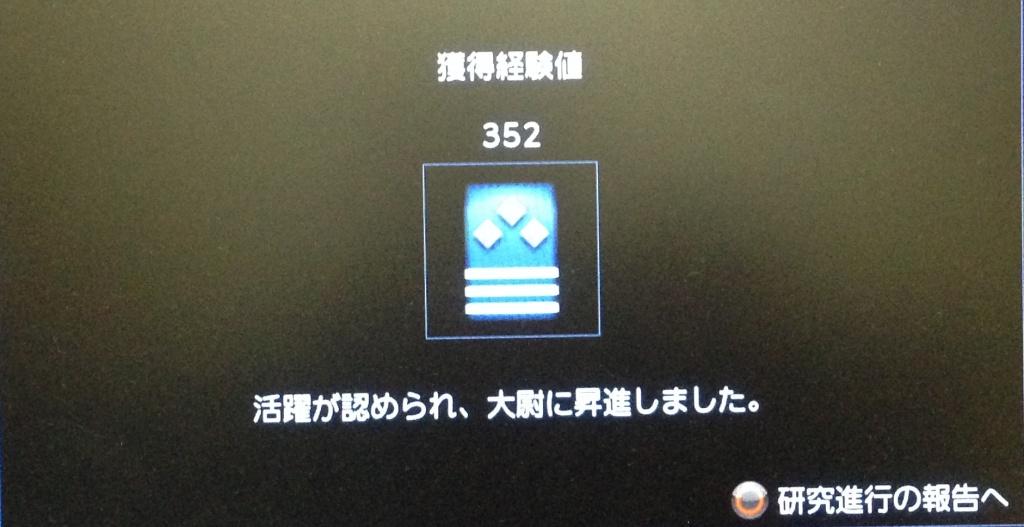 IMG_4376e