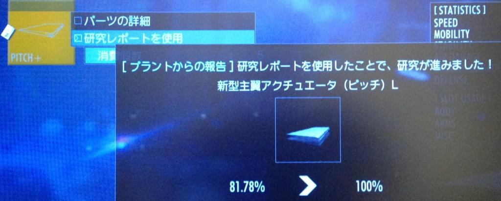 IMG_5147e