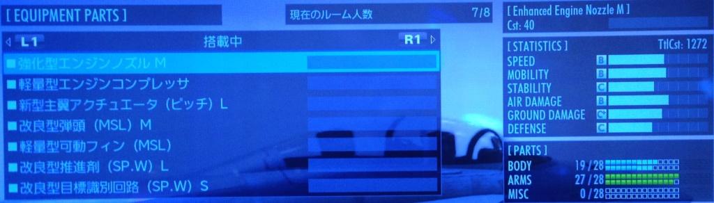 IMG_5371e