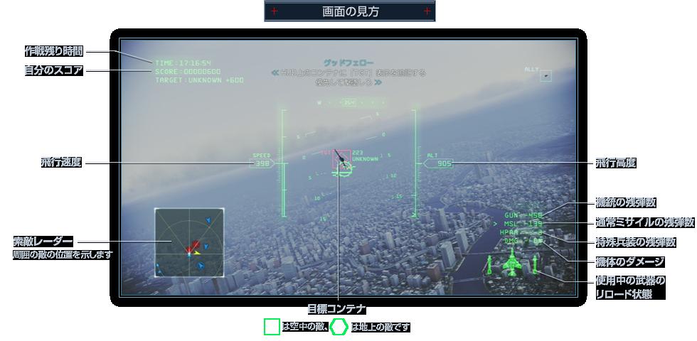 img_screen01