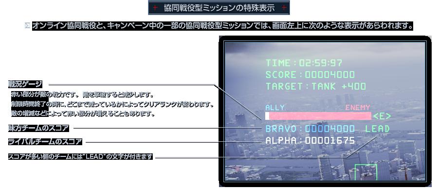 img_screen04