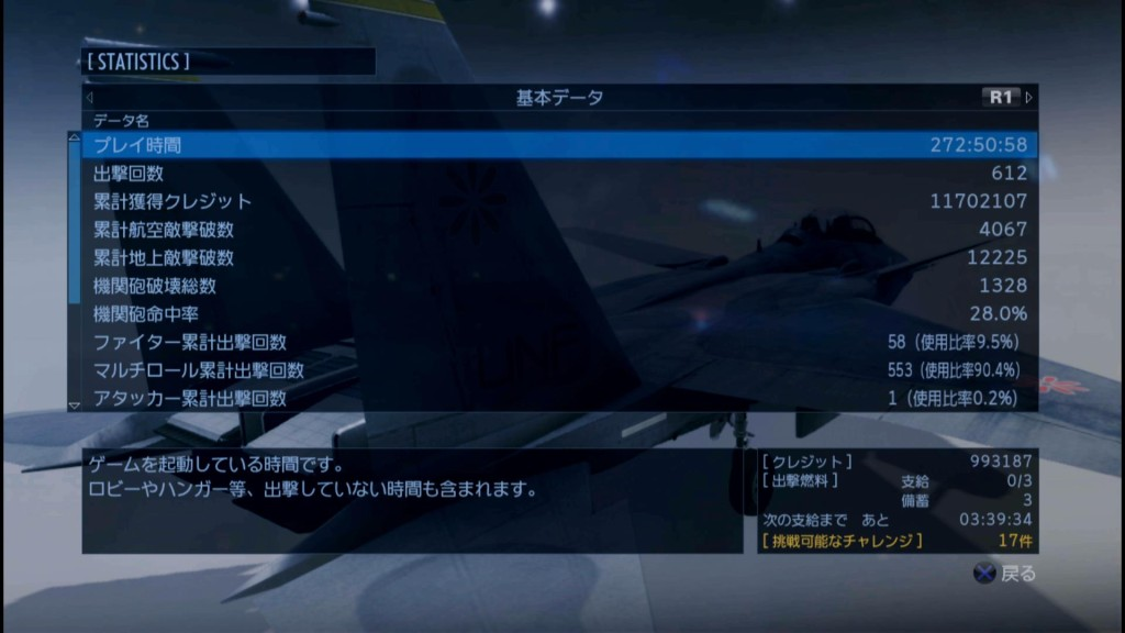 P_Feb10_004746