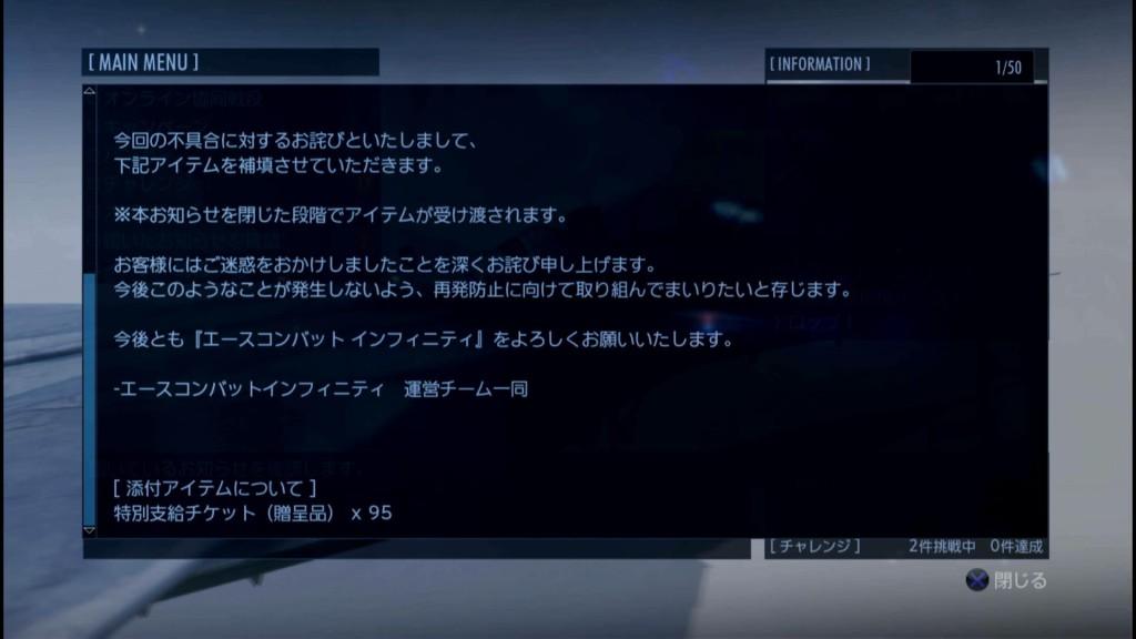 P_Feb19_002136
