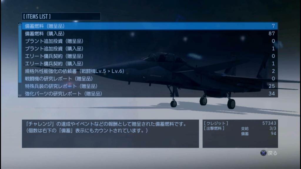 P_Feb19_004141