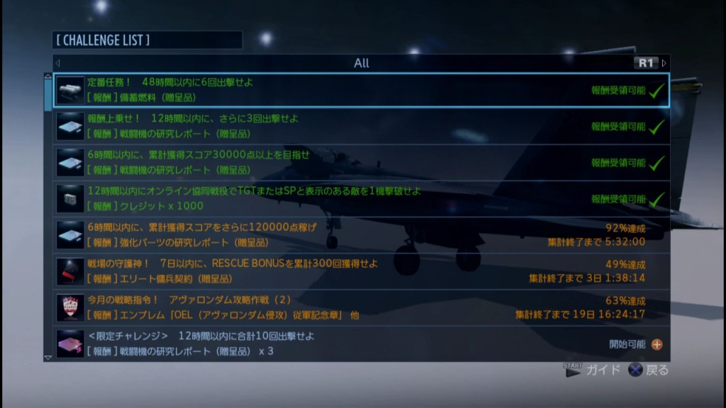 2015_3_11_0_35_43