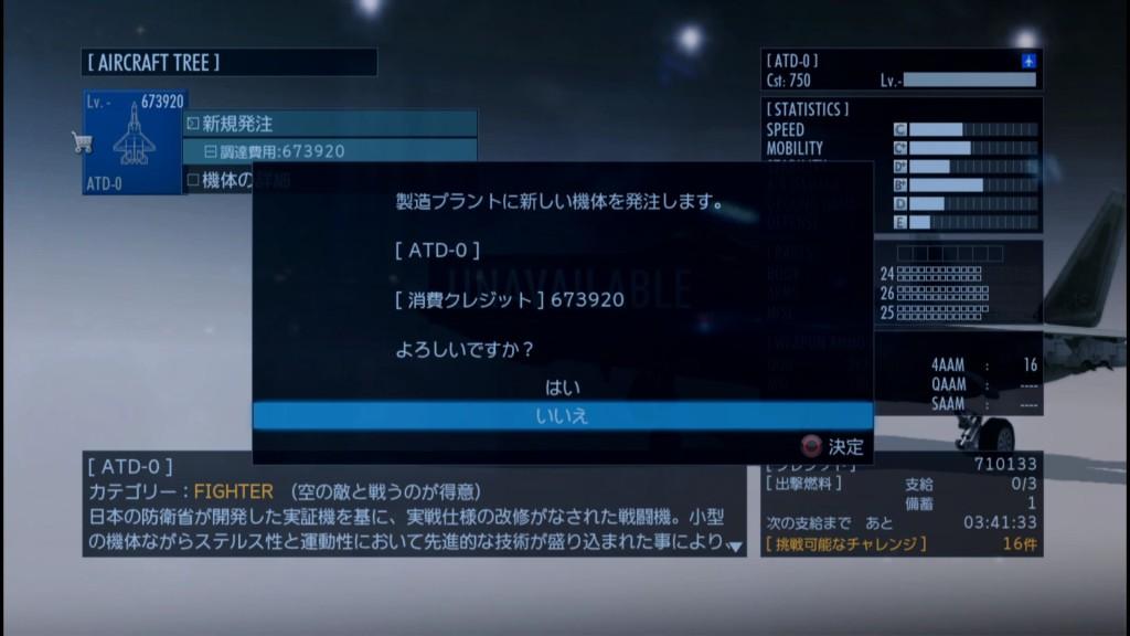 2015_3_11_0_38_35