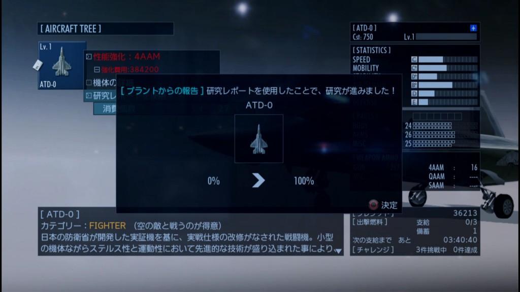 2015_3_11_0_39_28