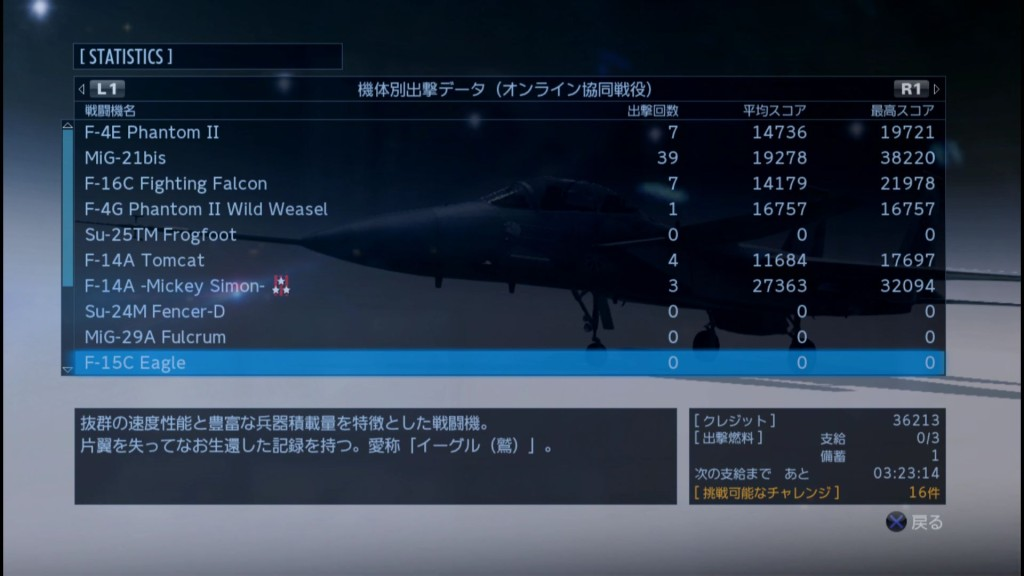 2015_3_11_0_56_54