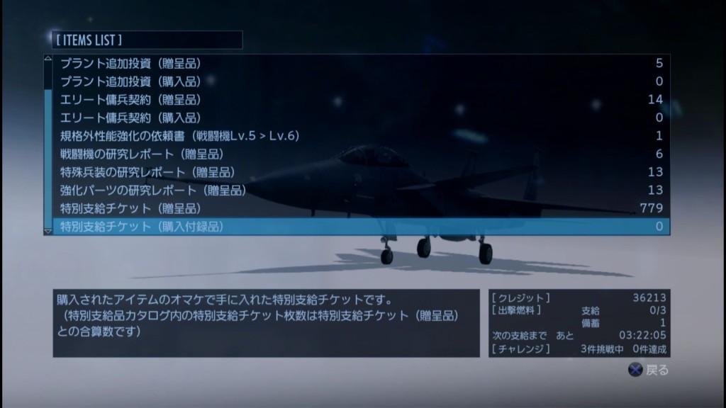 2015_3_11_0_58_2