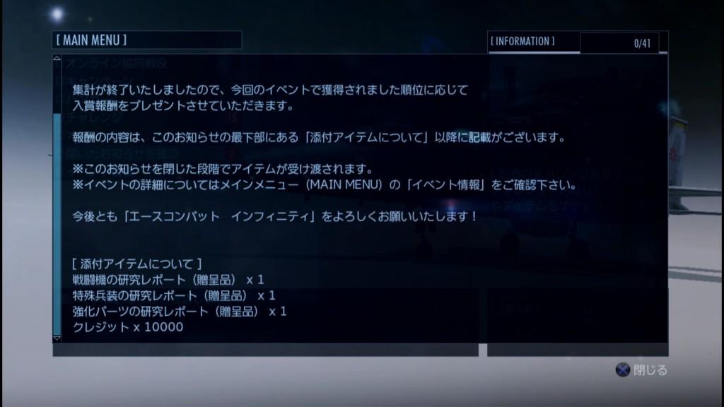 2015_3_11_0_7_22