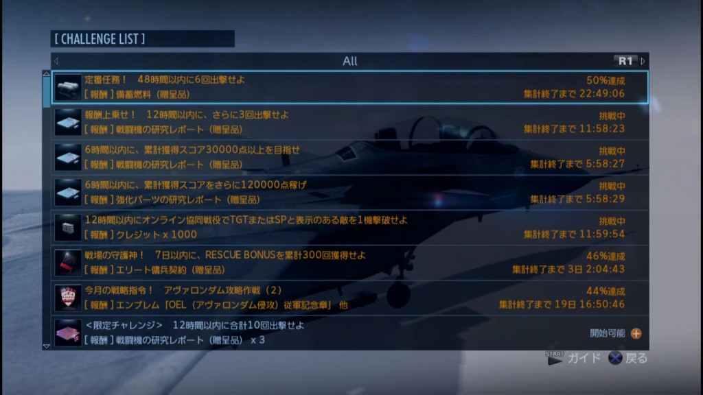 2015_3_11_0_9_14