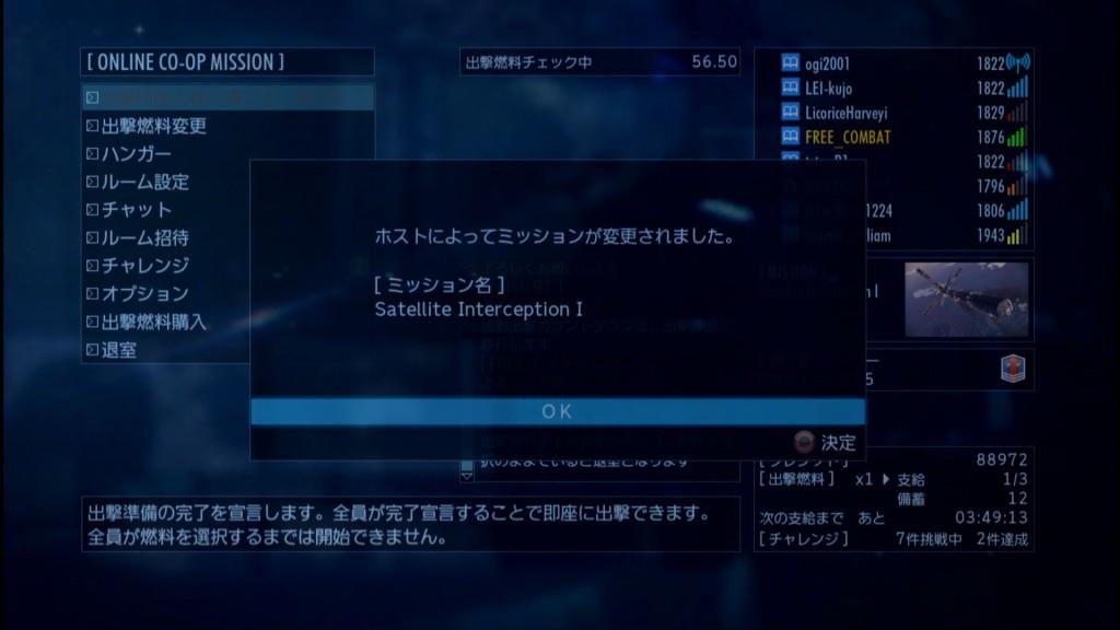 2015_3_19_22_40_23