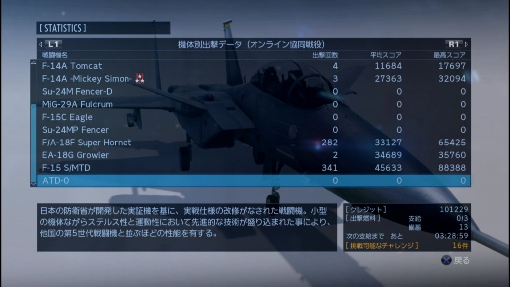 2015_3_19_23_0_37