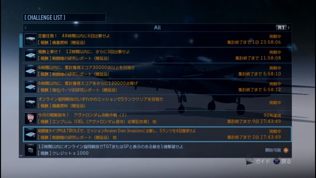 2015_3_20_23_16_16