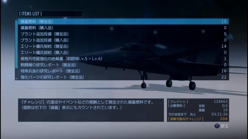 2015_3_21_0_7_22