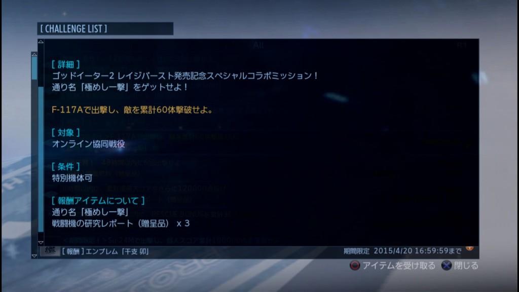 2015_3_24_23_37_10
