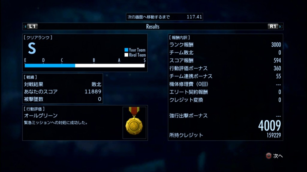 2015_3_25_23_31_27