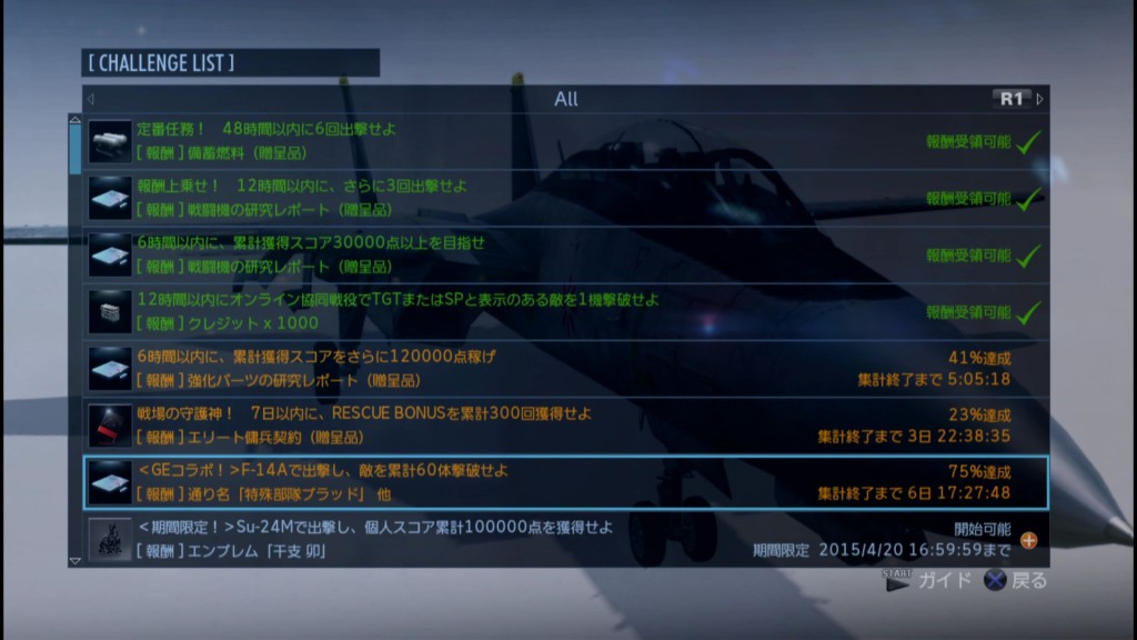 2015_3_25_23_32_13