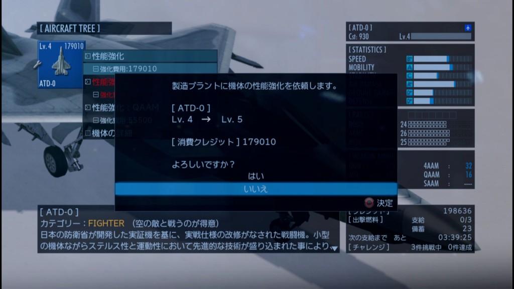 2015_3_26_23_26_40