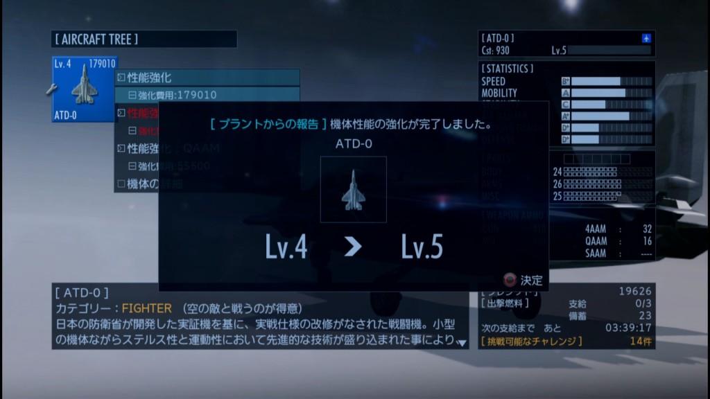 2015_3_26_23_26_49