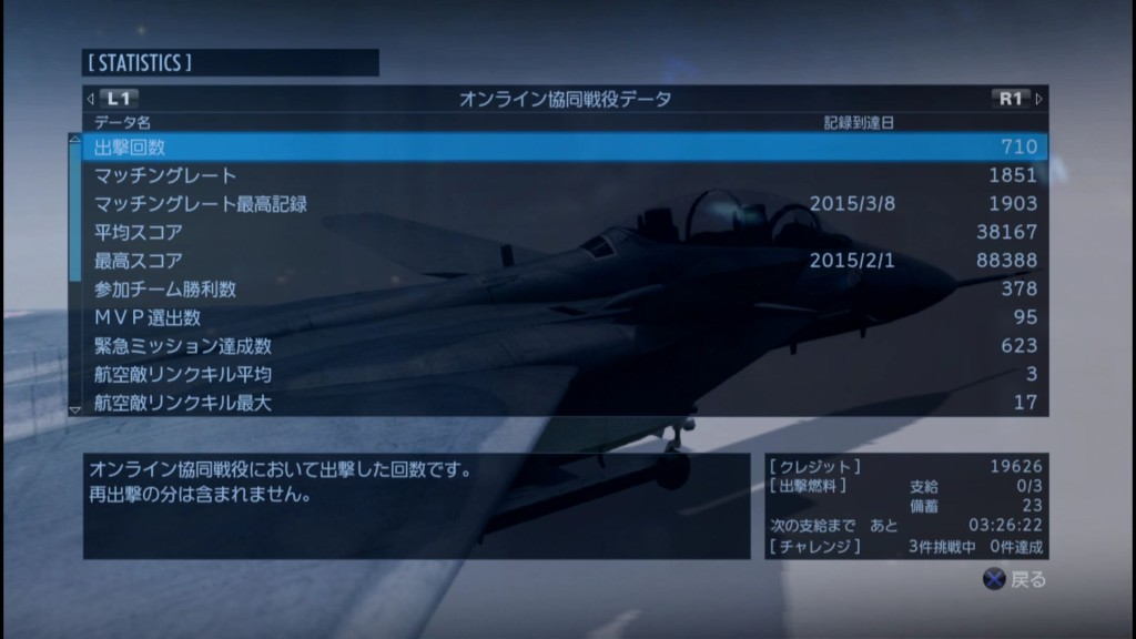 2015_3_26_23_39_43