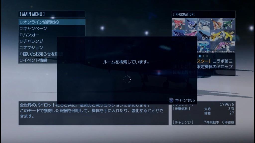 2015_3_31_22_46_52