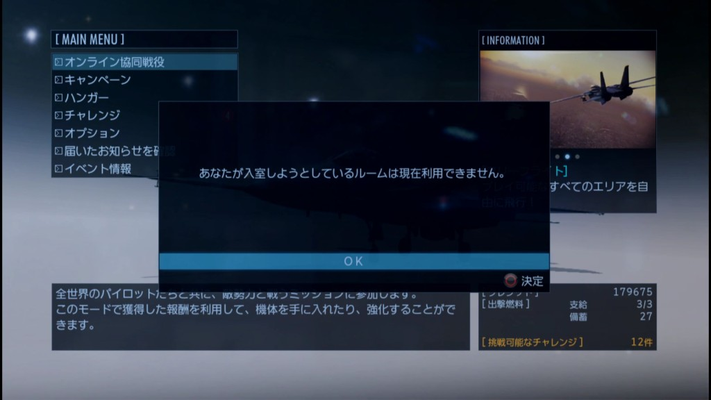 2015_3_31_22_46_59