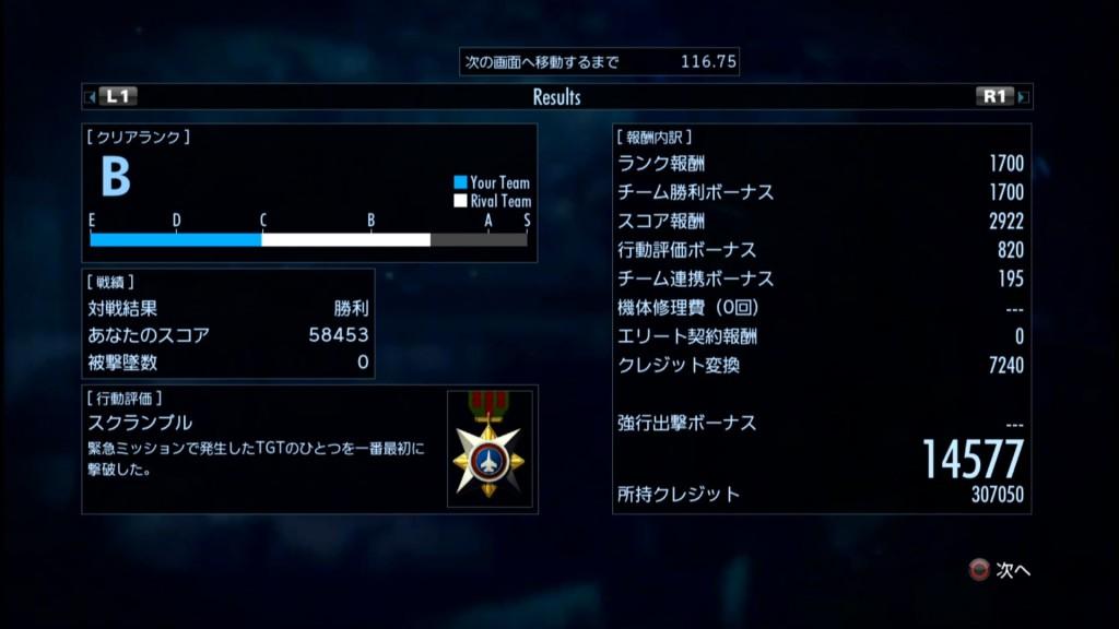 2015_4_3_23_46_47