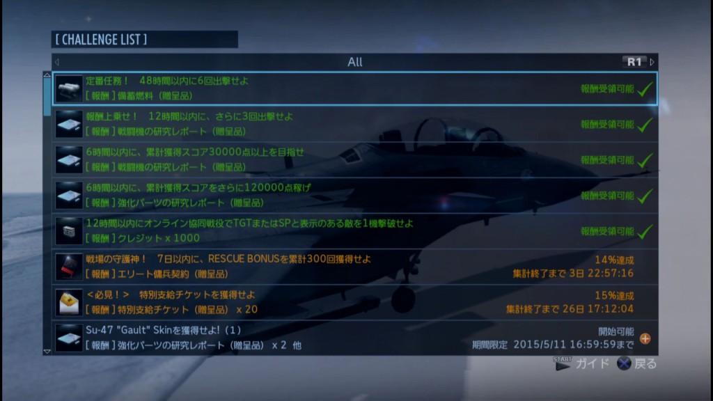 2015_4_3_23_48_0