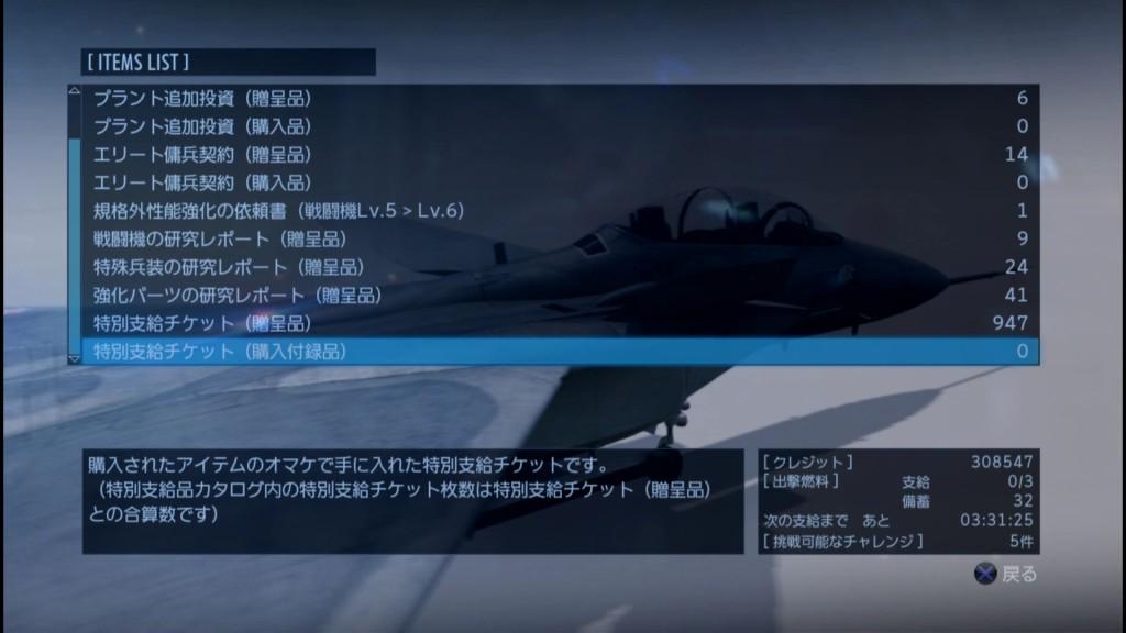 2015_4_3_23_49_42