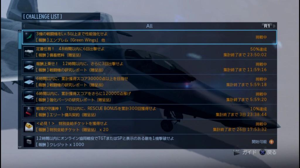 2015_4_3_23_6_32