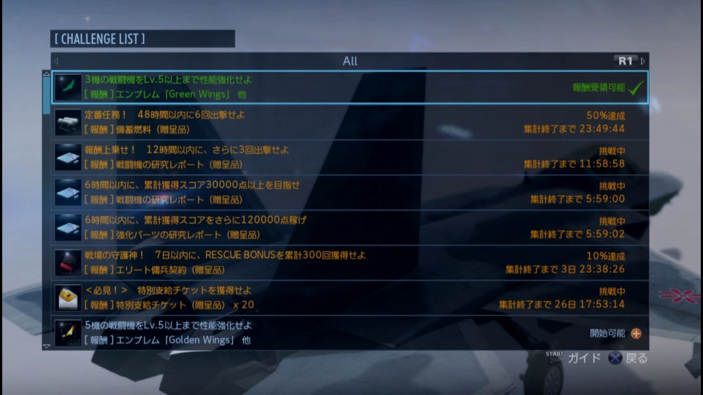 2015_4_3_23_6_50