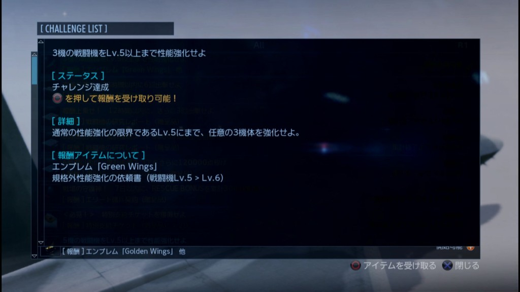 2015_4_3_23_6_55