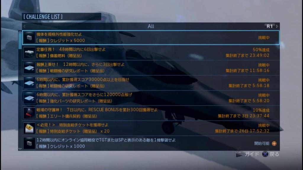 2015_4_3_23_7_32