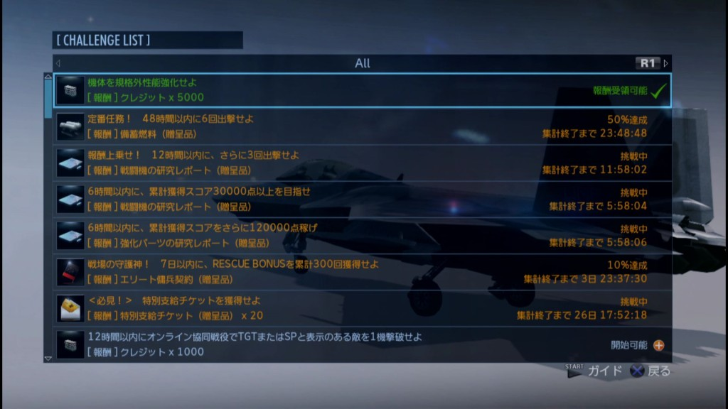 2015_4_3_23_7_47