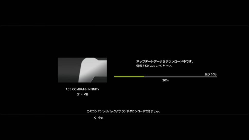 2015_5_14_22_19_49