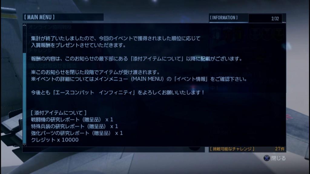 2015_5_14_22_23_39