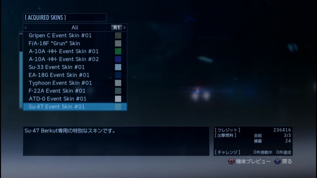 2015_5_14_22_51_17