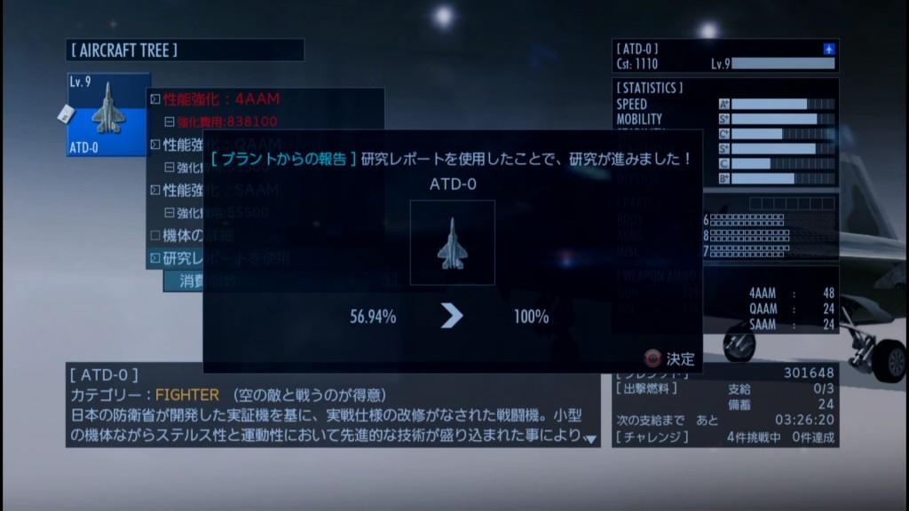 2015_5_14_23_56_27