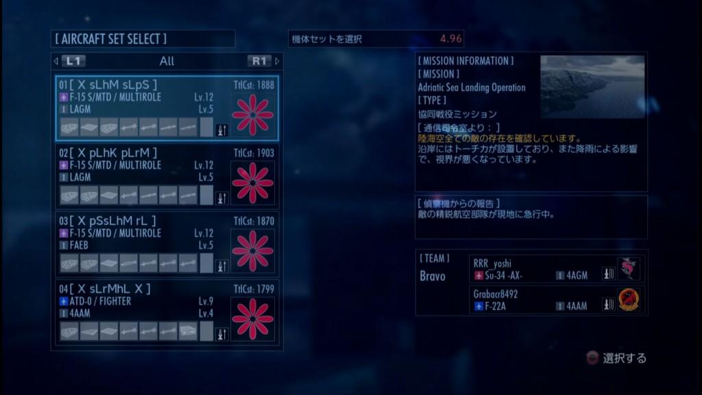 2015_5_15_23_12_45