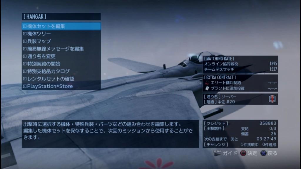 2015_5_15_23_51_11