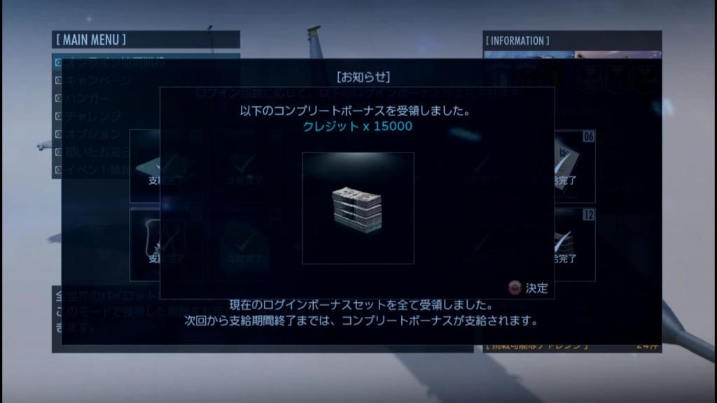 2015_5_17_6_34_14