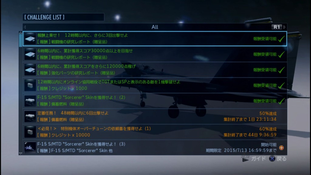 2015_5_17_7_23_1