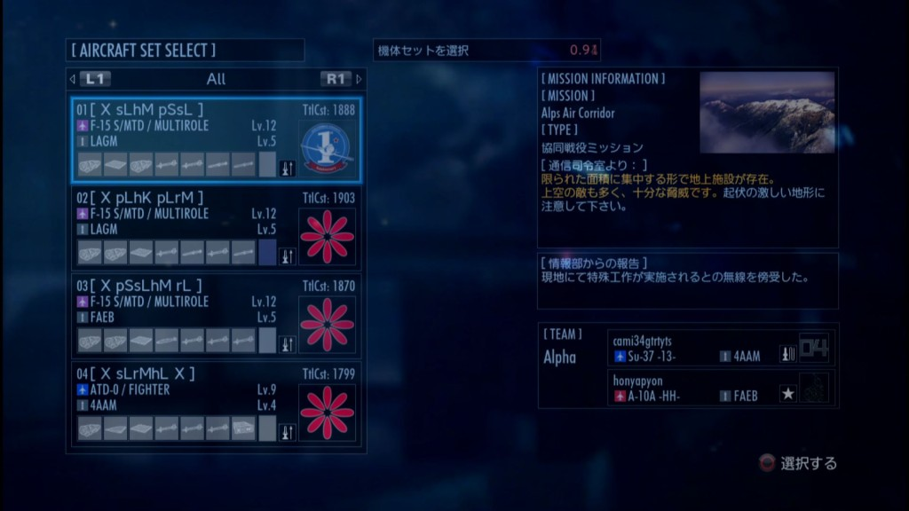 2015_5_23_14_33_50